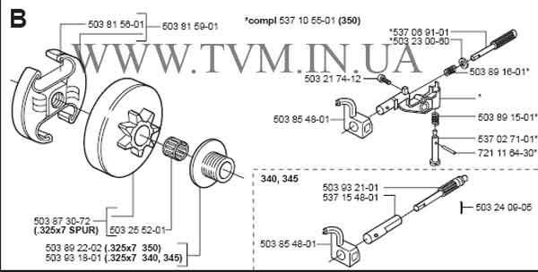 схема запчастей бензопилы HUSQVARNA 350 страница 2