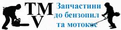 TVM запчасти для бензопил и мотокос