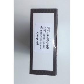 Цепь для STIHL MS290, MS360, MS361, MS362, 40см, 60в.з. Cупер зуб