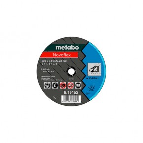 Отрезной круг Metabo по металлу, 125 мм