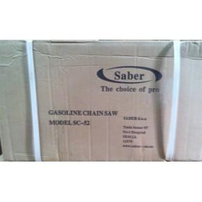 Бензопила SABER SC-52