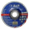 Круг зачистной по металлу S&R Meister A 24 R BF 125x6,0x22,2