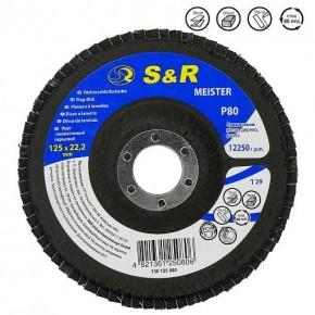 Круг зачистной лепестковый S&R Meister 125x22.2, Z80
