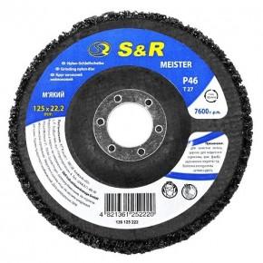 Круг зачистной нейлоновый S&R 125x22.2 P46 мягкий