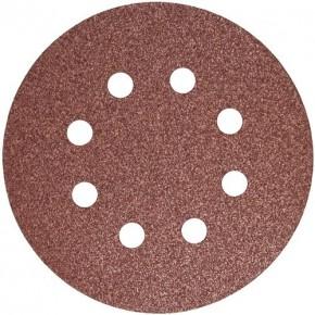 Набор шлифовальных кругов S&R D125 P120 - 8 отверстий, 5 шт.