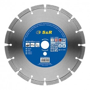 Диск отрезной сегментный S&R по асфальту Standart 450