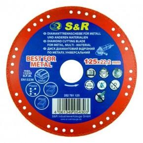 Диск алмазный отрезной S&R 125x22.2 мм универсальный