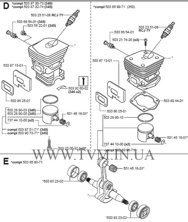 схема запчастей бензопилы HUSQVARNA 350 страница 1