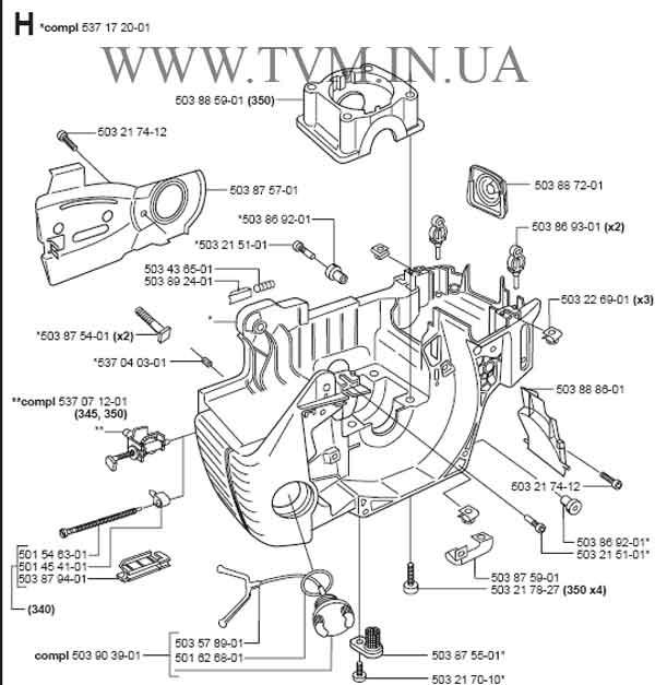 схема запчастей бензопилы HUSQVARNA 350 страница 3