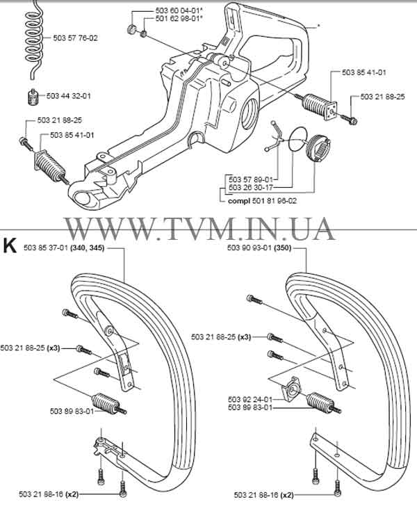 схема запчастей бензопилы HUSQVARNA 350 страница 4