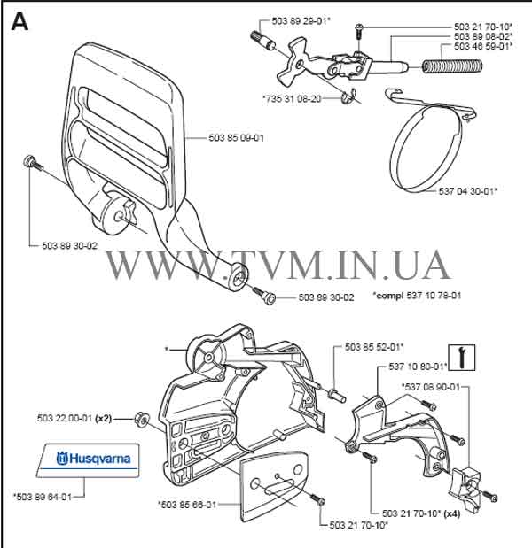схема запчастей бензопилы HUSQVARNA 350 страница 8