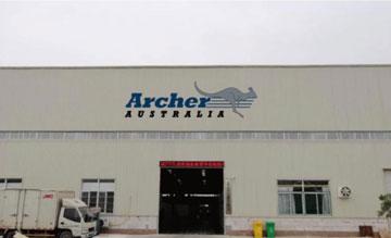 archer factory